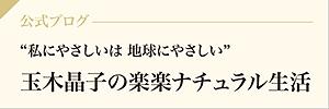 mfp_blog2