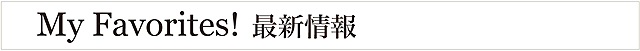 mfp_news1