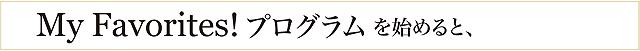 mfp_start1